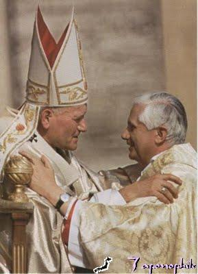 Pope-John-Paul-II-Cardinal-Ratzinger