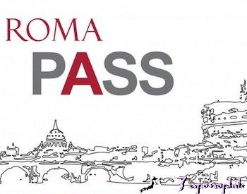 roma-pass